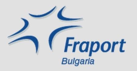 Фрапорт България